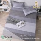【BEST寢飾】天絲床包三件組 特大6x7尺 麻趣布洛-灰 100%頂級天絲 萊賽爾 附正天絲吊牌 床單