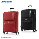 Samsonite美國旅行者AT【MAXWELL HA6】30吋行李箱可擴充大容量飛機輪附可拆式盥洗袋布面(20T升級版
