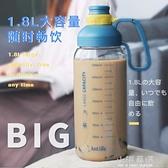 大容量水杯男女便攜大號戶外運動水壺吸管太空杯子水瓶『小淇嚴選』