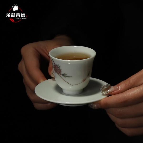 親韻豬油白茶具大套裝白瓷玉質簡約陶瓷功夫茶具三才蓋碗整套家用