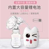 秒殺吸乳器電動吸奶器產後婦擠奶器吸力大自動按摩拔奶器吸乳非手動靜音