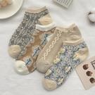 襪子 文藝復古襪子女短襪ins潮夏季薄款可愛日系低幫淺口船襪春夏香薰 薇薇