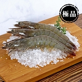 【明達養殖】特選極品-活凍海白蝦特選極品(600g/包)