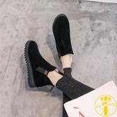 雪地靴冬天短靴平底百搭加絨加厚棉鞋短筒【雲木雜貨】