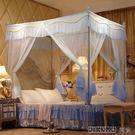 密封蚊帳1.8m床雙人家用三開門蒙古包