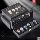 歐式手錶收納盒碳纖維手錶盒子