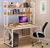 電腦桌 電腦桌台式桌書桌書架組合簡約現代學習桌子家用多功能兒童寫字桌