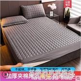 床笠單件夾棉加厚席夢思床墊保護套定制防滑固定床罩全包防塵罩套 名購新品