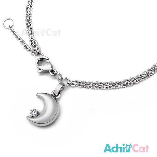 鋼手鍊 AchiCat 珠寶白鋼 夏戀之月 月亮 送刻字