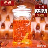 泡酒瓶  泡酒玻璃瓶 泡酒瓶帶龍頭 玻璃泡酒壇子密封罐藥酒瓶酒缸   LY7978『美鞋公社』
