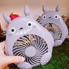 宮崎駿龍貓豆豆龍風扇桌上型充電式有三段風速代購通販屋