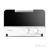 220V電烤箱烤家用12L小白迷你烘焙全自動小型小烤箱CC2768『美鞋公社』