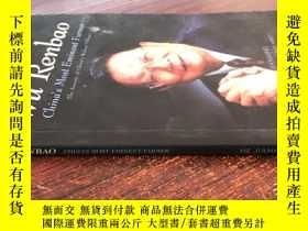 二手書博民逛書店WU罕見RENBAO:CHINAS MOST EMINENT FARMERY307077 見圖 見圖 ISBN
