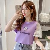 拼蕾絲T恤~ 小雛菊T恤女短袖2021夏新款寬鬆刺繡網紗拼接蕾絲荷葉袖百搭上衣