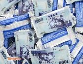 【吉嘉食品】77新台幣波露巧克力(壹仟) 600公克 [#600]{092-163}