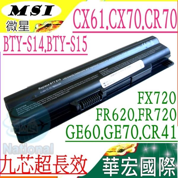 MSI 電池(9芯)-微星 BTY-S14,BTY-M6E,MD97295,MD97690,P6512,S9N2269200,M47BaA25006354,GE60,GE70,CR70