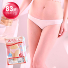 【清秀佳人】低腰三角內褲 女性免洗內褲 已洗淨免洗褲(5件/包x12)