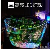 冰桶發光冰桶塑膠大號裝冰塊的桶香檳桶發光啤酒桶酒吧ktv元寶冰桶 獨家流行館YJT