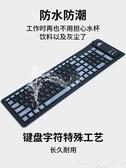 鍵盤防水折疊鍵盤便攜軟鍵盤靜音USB有線硅膠鍵盤女生迷你家用防濺灑  LX HOME 新品