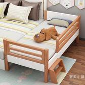 兒童床實木櫸木兒童床拼接大床嬰幼兒寶寶床邊床帶護欄公主單人床加寬床【快速出貨】