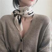 方巾女百搭白領波點圍巾絲巾春秋文藝領巾【極簡生活】
