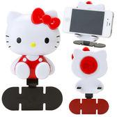 【震撼精品百貨】Hello Kitty 凱蒂貓~三麗鷗HELLO KITTY車用手機座#86435