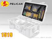 EGE 一番購】PELICAN 1519 上蓋整理包,適用 1514 1510 im2500系列【公司貨】
