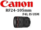 名揚數位 CANON RF 24-105...