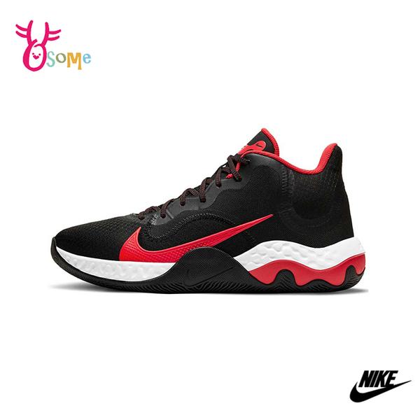 NIKE籃球鞋 男女鞋 RENEW ELEVATE 高筒籃球鞋 運動鞋 避震 Q7130#黑紅◆OSOME奧森鞋業