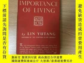 二手書博民逛書店(私藏)The罕見Importance of Living 林語