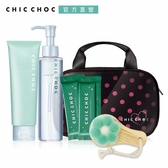 CHIC CHOC 最暢銷潔顏週慶組
