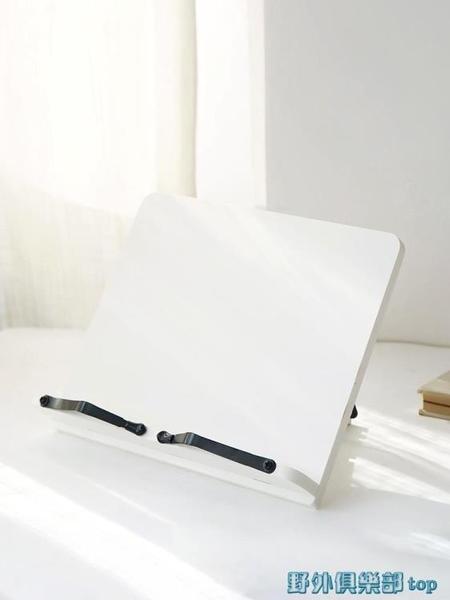 閱讀架 木質閱讀架看書支架可調節簡易書靠看書多功能學生用桌面夾書神器 快速出貨