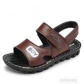 男童涼鞋2020新款韓版夏季真皮中大童學生大男孩小孩軟底兒童涼鞋 多莉絲旗艦店