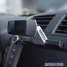 汽車CD口手機架車載多功能通用型車內導航手機座創意車用手機支架