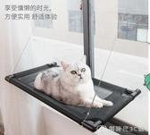 貓吊床吸盤式掛窩貓窩夏天曬太陽貓咪吊床窩窗台觀景貓床貓咪用品 創時代3c館