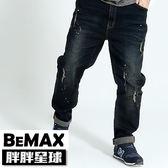 【胖胖星球】中大尺碼‧仿舊潑漆造型牛仔褲 38~50腰‧加大【88352】
