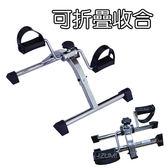 運動復健腳踏器/ 單車腳踏器/ 室內腳踏車(銀色可折疊)
