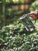 澆花水壺 不銹鋼長嘴塑料灑水壺家用澆花壺施肥壺淋花盆栽澆水神器園藝工具