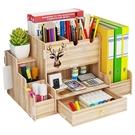 簡易書架置物架桌上多層收納架落地多功能辦公室桌面小型書櫃筆筒【快速出貨】