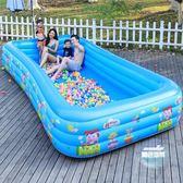 充氣泳池 兒童充氣游泳池加厚家用成人超大號水上樂園兒童小孩家庭充氣水池T 1色