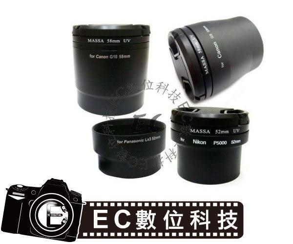 【EC數位】Panasonic 專業級專用轉接套筒 Nikon P5000 P6000 適用