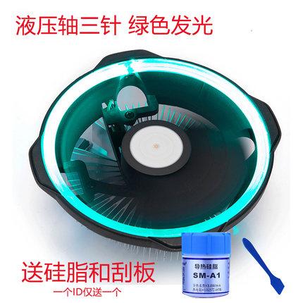 散熱器 AMD 英特爾CPU風扇臺式CPU散熱器電腦風扇溫控 靜音775/1155
