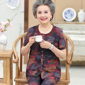 中老年人夏裝開衫60-70歲純棉綢套裝 媽媽裝短袖80老人奶奶裝上衣   初見居家