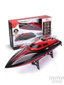 超大遙控船充電高速防水快艇飛艇輪船模型電動男孩兒童水上玩具船 京都3C