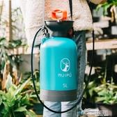 噴壺澆花家用園藝氣壓式噴灑農用噴霧器大容量高壓消毒手動噴水壺好樂匯