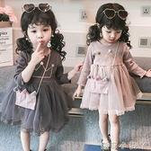 女童秋款連衣裙2020新款兒童洋氣時髦3456小寶寶春秋公主網紗裙子 蘿莉新品