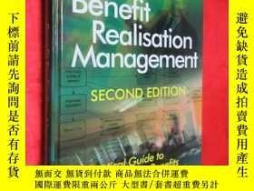 二手書博民逛書店Benefit罕見Realisation Management: