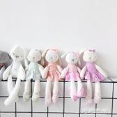 ins可愛熊熊白兔子安撫陪睡毛絨玩具公仔少女心創意玩偶 港仔會社