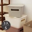 收納籃 籃子 置物籃 收納盒 簍空盒【Z0256-A】韓系簍空格紋收納盒S(附蓋)3入 韓國製 收納專科