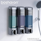 博莎朗免打孔三頭皂液器壁掛洗手液盒衛生間按壓洗發水沐浴露盒瓶 名購居家